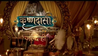 Colors TV Krishnadasi serial wiki, Full Star-Cast and crew, Promos, story, Timings, TRP Rating, actress Character Name, Photo, wallpaper