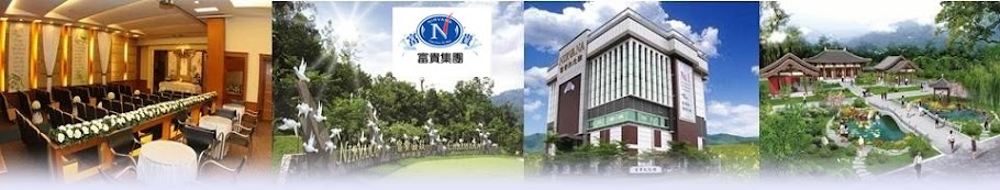 Nirvana Malaysia 富貴山莊 | nirvana funeral package | nirvana memorial park | burial plot | cremation