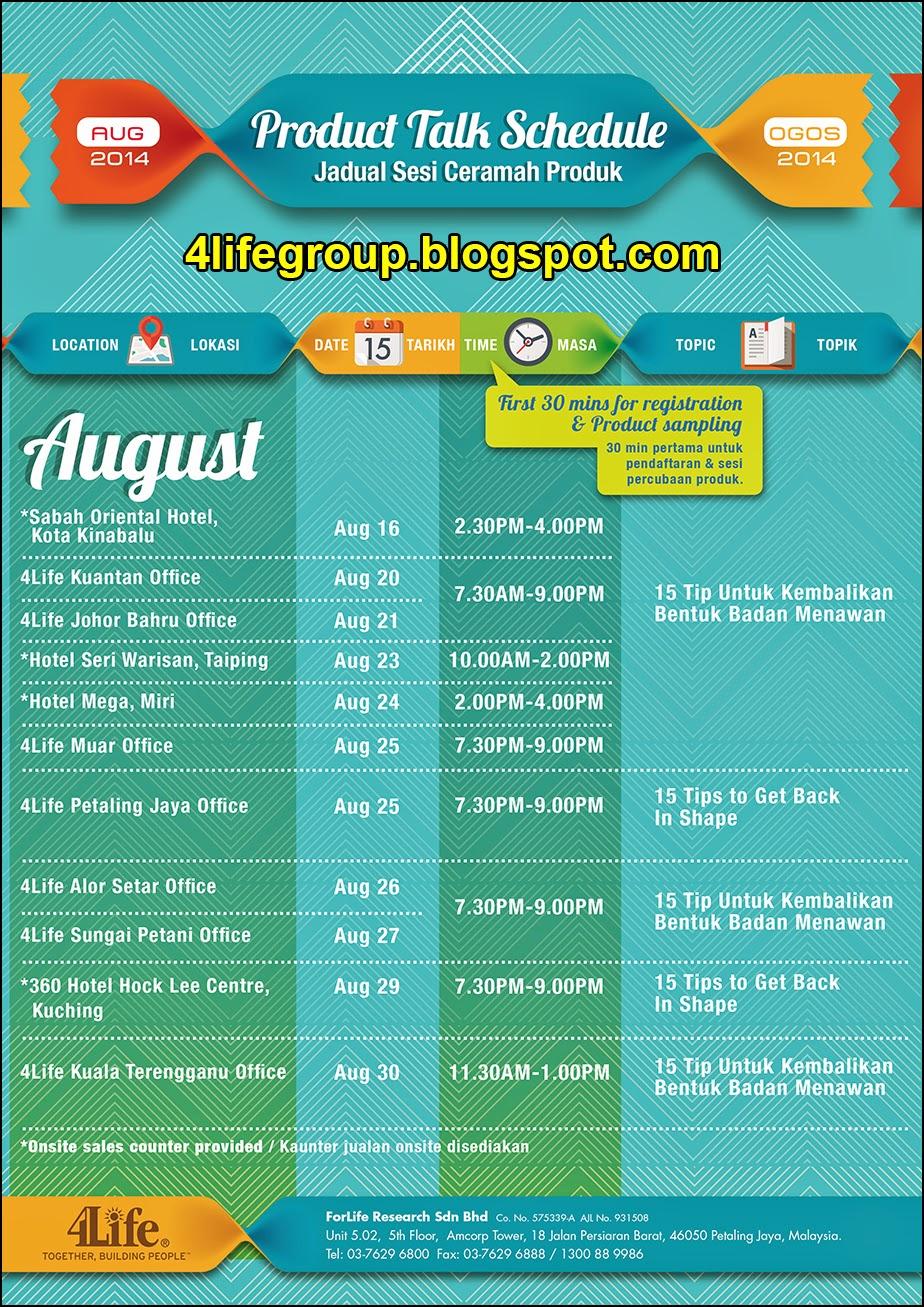 foto Jadual Ceramah Produk 4Life untuk bulan Ogos 2014