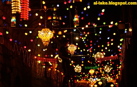 [Image: Ramadhan+Lantern+Palestine.jpg]