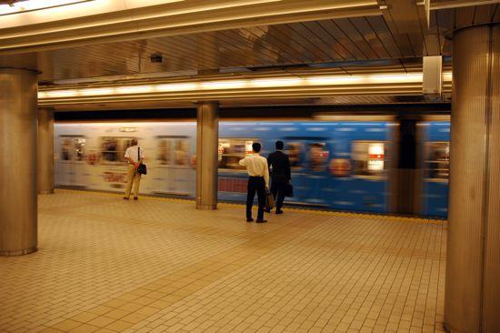 Umeda Station Midosuji Line Osaka Japan