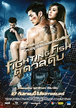 Tử Chiến - Fighting Fish (2012) Poster