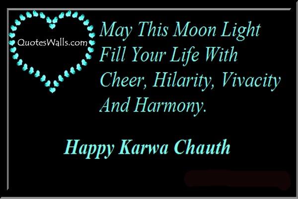Karwa chauth special sms shayari wishes whatsapp status and dp karwa chauth special sms shayari wishes whatsapp status and dp m4hsunfo