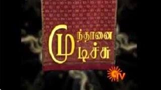 16-05-14 - Mundhanai Mudichu
