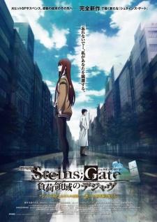 Steins Gate: Fuka Ryouiki no D�j� vu Sub Indo
