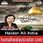 http://audionohay.blogspot.com/2014/10/haider-ali-india-nohay-2015.html