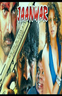 Watch Movie Jaanwar On The Alert 2015 (Hindi) Direct Download