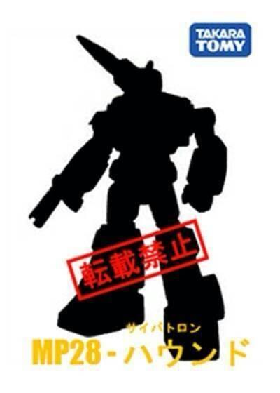 Transformers Masterpiece Hound tteaaser image