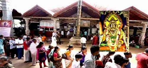 Mangaladevi Temple Bolar