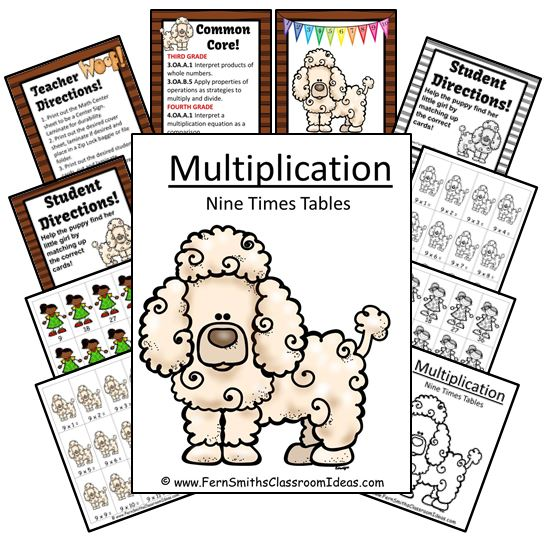 Fern Smith's FREE Quick and Easy Center and Printables - Multiply By Nine - Puppy Themed!