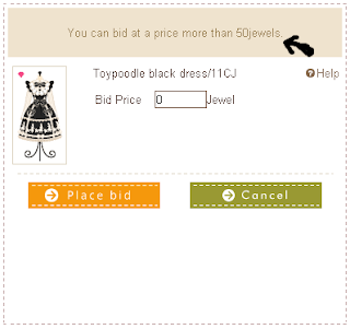 how to get free jewel poupee