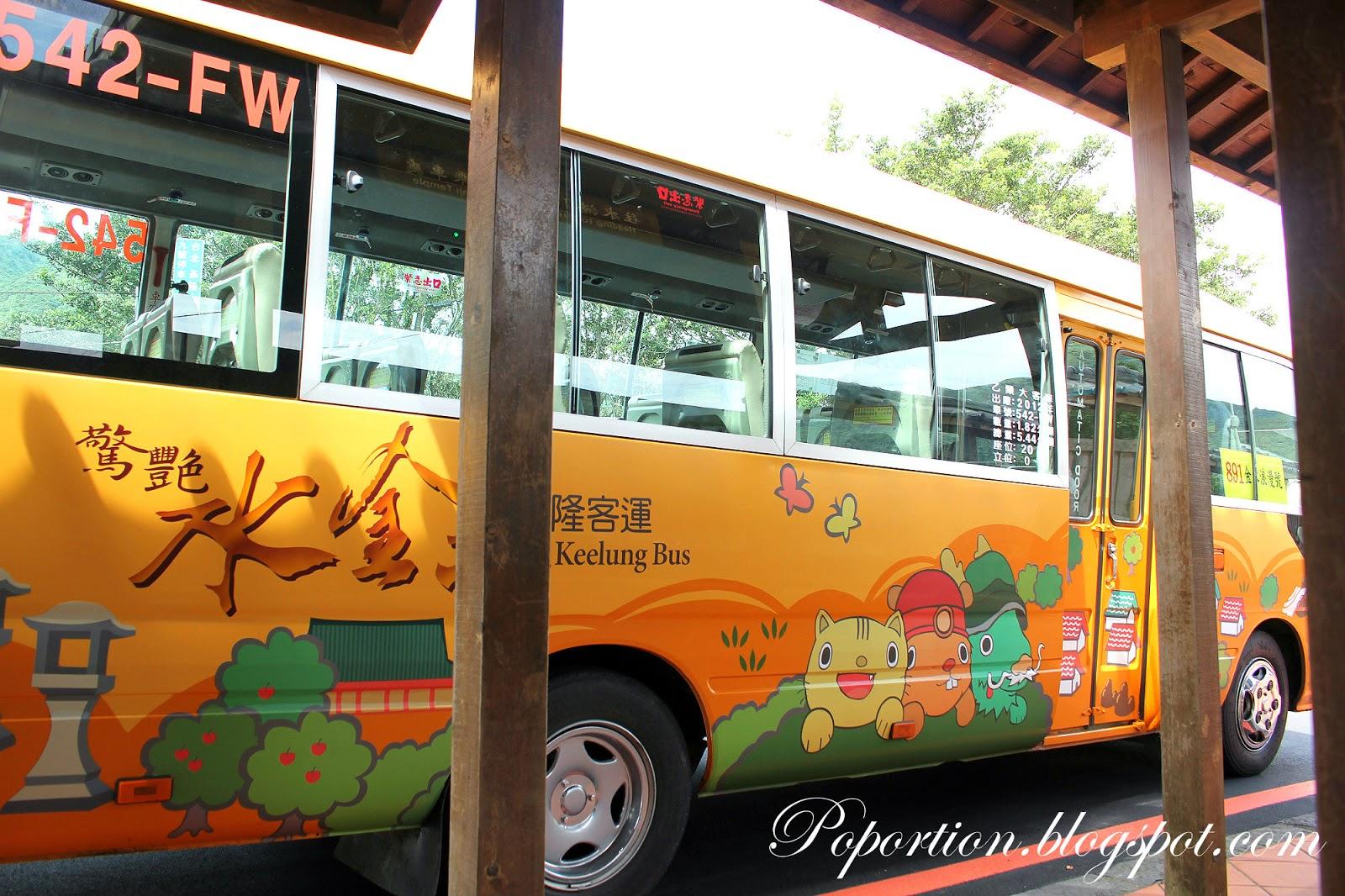 keelung bus tour taiwan jiufen