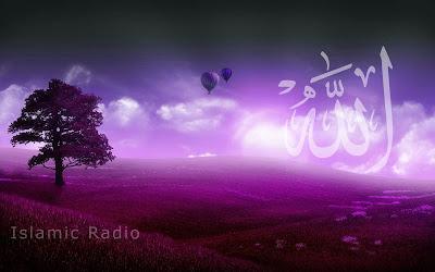 Allah nature wallpaper