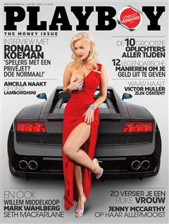 PLAYBOY [18+] [PDF] - October 2012 / Netherlands
