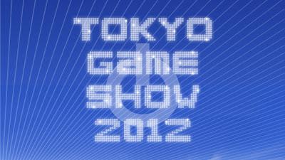 Tókio Game Show (Foto Divulgação)