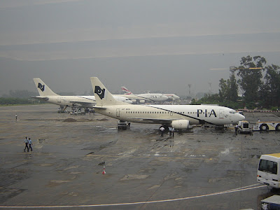 Islamabad International Airport Wallpapers