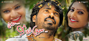 Priya Neemeede Aashaga movie wallpapers-thumbnail-3