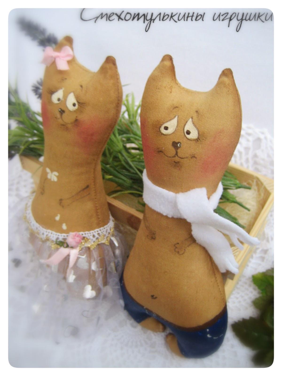Кофейные коты, подарок для пары