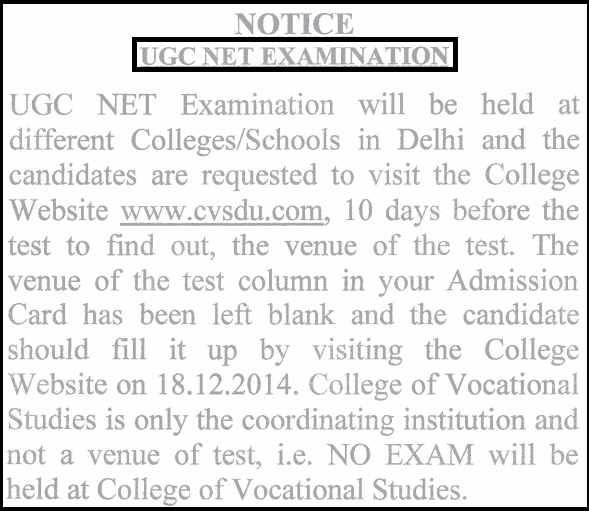 CVSDU Triveni (Delhi University-Code-17) CBSE UGC NET December 2014 Subject-Roll Wise Seat Plan/Seating Allotments