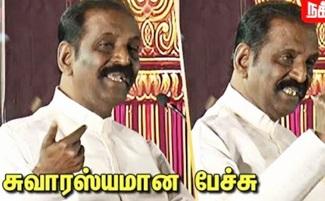 Vairamuthu Interesting Speech | Thirumanam Audio Launch