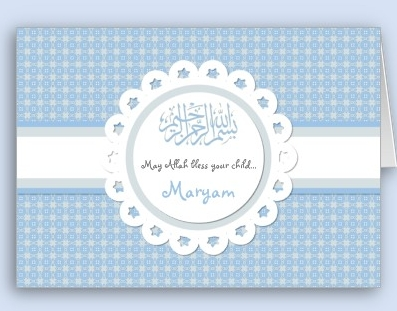 Aqeeqah invitation congratulation card islamic greeting cards aqeeqah invitation congratulation card stopboris Image collections