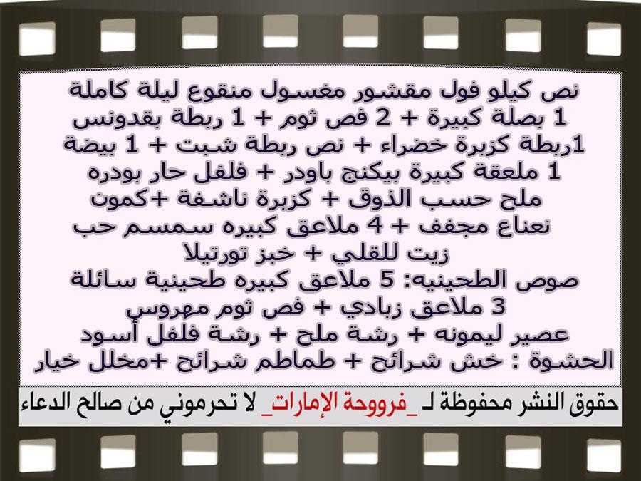 http://3.bp.blogspot.com/-ThY3n8Ukd1o/VjYiRFO_IxI/AAAAAAAAYKs/ErAx5scCCm0/s1600/3.jpg