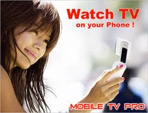 WATCH TV FOR PC o PHONE