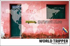 -   WORLD TRIPPER   -