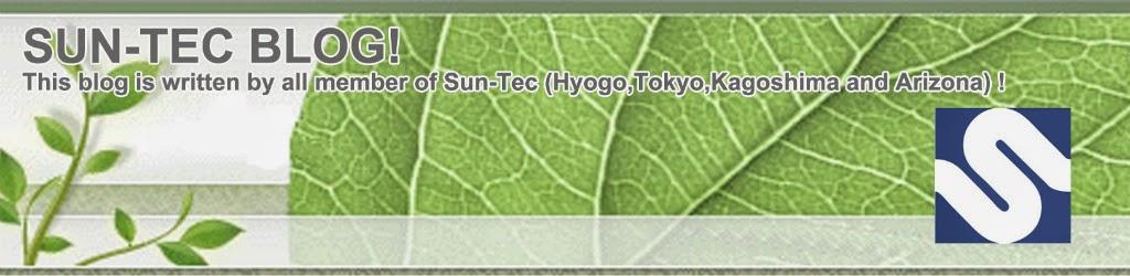 SUN-TEC BLOG!