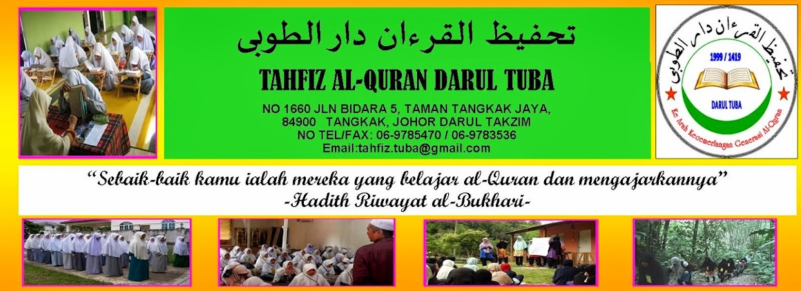 Tahfiz Al-Quran Darul Tuba