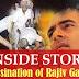 INSIDE STORY: Rajiv Gandhi assassination case and the Special Investigation Team
