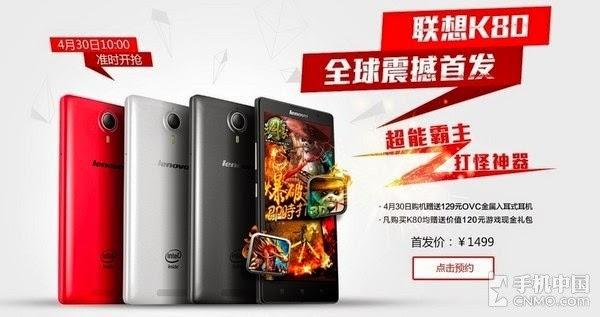 Lenovo K80 dibekali RAM 4 GB dan baterai 4,000 mAh, harga dan fitur sama dengan Asus Zenfone 2