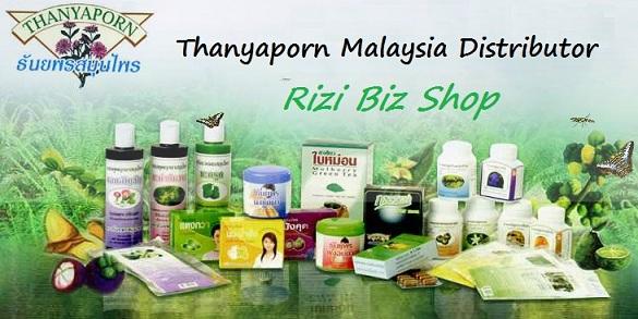 http://3.bp.blogspot.com/-TiZFJmXMamw/T9d8h4-O7dI/AAAAAAAAB_Y/kbs4tGDDvp0/s1600/rizi-biz-shop-thanyaporn.riz.jpg