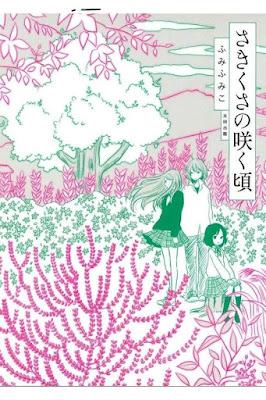 さきくさの咲く頃 [Sakikusa no Saku Koro] rar free download updated daily