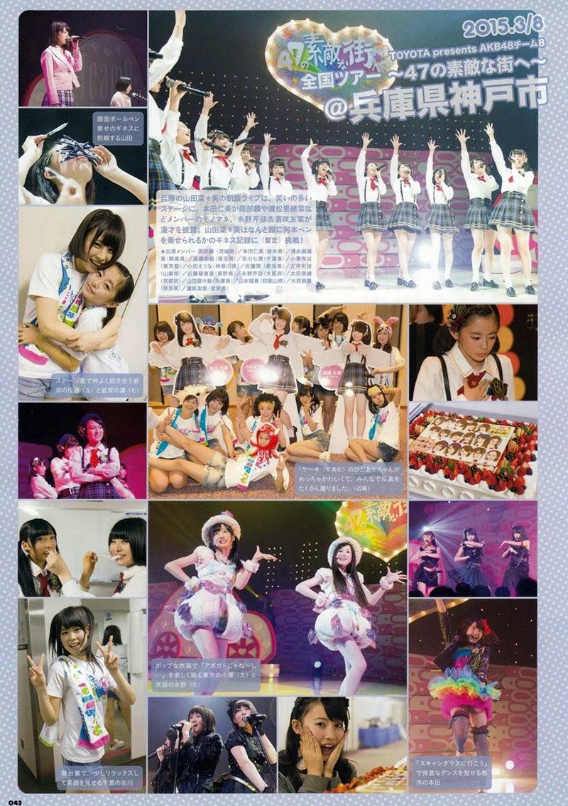 Preview-Buku-Aniversary-Pertama-Tim-8-AKB48-Member-Tim8-AKB48