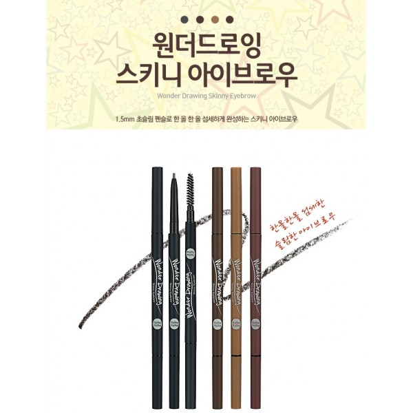 Review Holika Holika Wonder Drawing Skinny Eyebrow Pencil