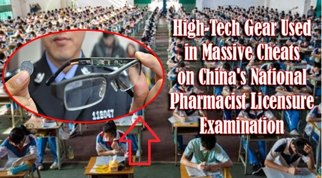 High-Tech Gear Used in Massive Cheats on China's National Pharmacist Licensure Examination