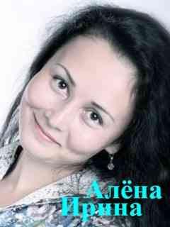 Алёна Ирина с песней под гитару «Ты лети, лети моя мечта»