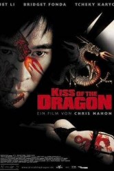 Ver Pelicula Jet Li: El beso del Dragon: Kiss of the dragon (2001) Online Gratis