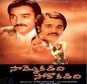 Download Tamil Mp3 Songs Kamal Super Old Hits