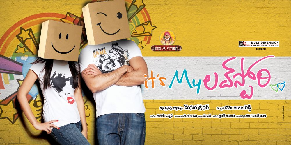 Its My Love Story Telugu Movie Teaser Poster And Wallpaper