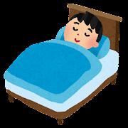 寝ている男の子のイラスト