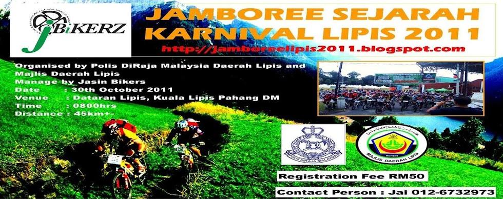 Jamboree Sejarah Karnival Lipis 2011