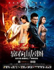 Switch (Tian ji: Fu chun shan ju tu) (2013) [Vose]