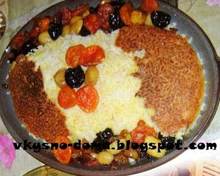 Сладкий плов с сухофруктами и мясом.Азербайджанская кухня.