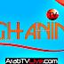 بث مباشر - قناة اغانينا Aghanina TV HD Live Online
