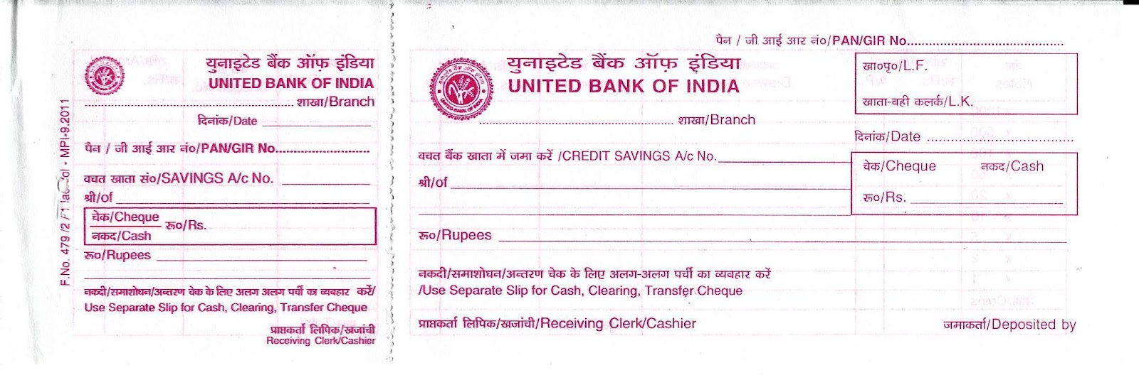 The Colour World: Indian Bank Pay-in Slips for Cash/Instrument ...