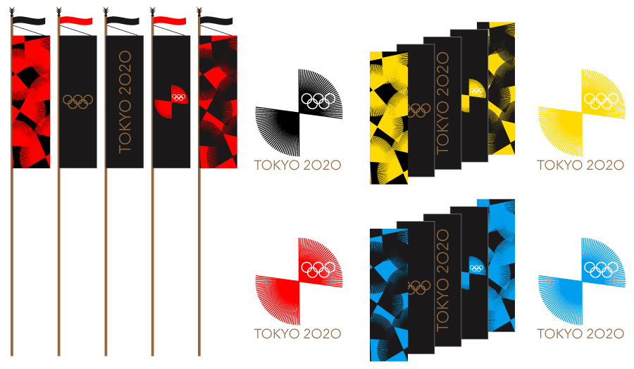 tokyo-banner-with-outline.png
