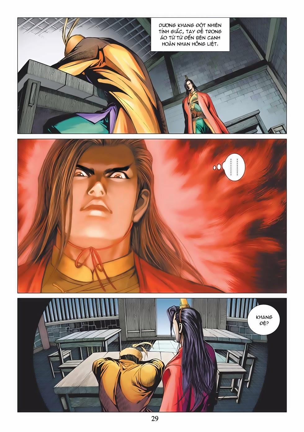 xem truyen moi - Anh Hùng Xạ Điêu - Chapter 58: Tẩu Hỏa Nhập Ma