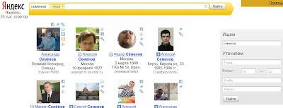 Яндекс ищет людей